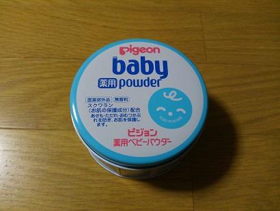 DCIM0687