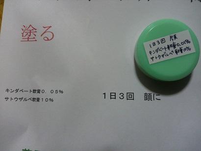 DCIM1024